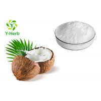 China Water Soluble Coconut Milk Powder Drink  Cocoanut Meat Juice Concentrate Extract on sale