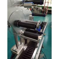 China 10-50ml Round Bottle Vial Labeling Machine For Lipsticks Of Cosmetic wholesale