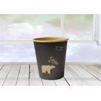 China Single / Double Wall Custom Printed Disposable Coffee Cups SGS Certificate on sale