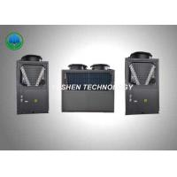 China 15P And 25P Low Temperature Water Chiller Air Energy Type 470 Kg wholesale