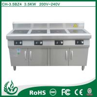 China induction clay pot furnace electric coil hot plate 300+300+300+300mm wholesale