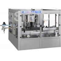 China Linear Type Automated Labeling Machine Bottle Labeling Equipment 1500KGS wholesale
