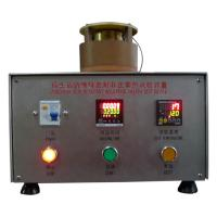 China Plug Socket Insulation Sleeves Abnormal Heating Resistance Tester With 20 MM Brass Fixture wholesale