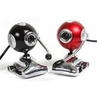 Buy cheap PC USB camera 03 from wholesalers