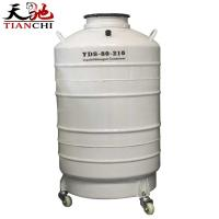 China TIANCHI Liquid Nitrogen tank YDS-80B-210 Stainless Steel Storage Container Price on sale