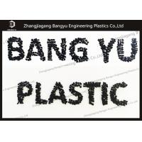 China High Strength PA66 GF25 Modified Plastic Material For Thermal Break Strip wholesale