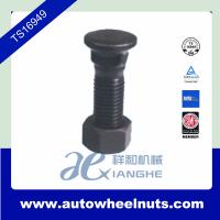"""China Black Truck Wheel Nuts With 83mm Length Bolt , 33mm Length Nut  1 """" - 8BSF wholesale"""