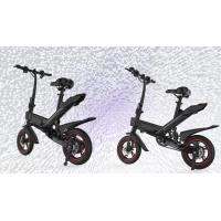 Buy cheap 350w 36v Full Size Folding Electric Bike Simple And Fashionable Design from wholesalers