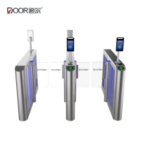 China QR Code IP42 SS316 Face Recognition Turnstile Speed Gate wholesale