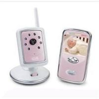 China SUMMER SLIM & SECURE HANDHELD COLOR VIDEO BABY MONITOR wholesale