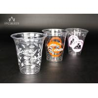 China Branded Clear PET Disposable Plastic Drinking Cups For Fresh Juice wholesale