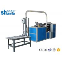Quality Paper Coffee Cup Making Machine,automatical paper coffee cup machine with ultrasonic system for sale