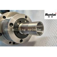 China High Processing Precision Water-cooling CNC Milling Spindle 900Hz 5.5KW 380V wholesale