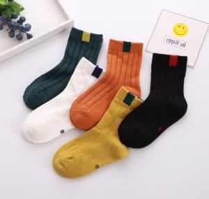 China Customized Logo Short Dress Socks , Eco Friendly Girls Cotton Dress Socks wholesale