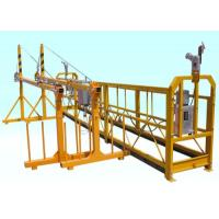 Buy cheap ODM Steel Adjustable Cradle Yellow High Working Rope Suspended Platform from wholesalers