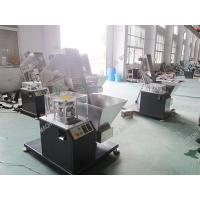 China Bottle Cap Lip Edge Folding Machine 220V 380V Voltage PP PE Material on sale