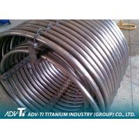 China Alloy Seamless Titanium Pipe Gr2 ASTM B338 For Oil And Gas Extraction wholesale