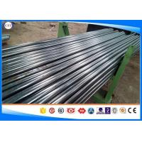 China 1045 Cold Rolled Steel Tube Outer Diameter 10-150 Mm Wall Thickness 2-25 Mm wholesale