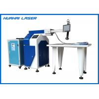 China High Precision Laser Metal Welding Machine Smooth Surface Stable Performance wholesale