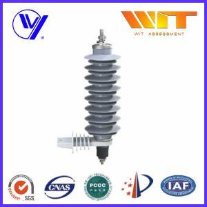 China Power Station Zinc Oxide Surge Arrester Lightning Rated Voltage 24KV wholesale