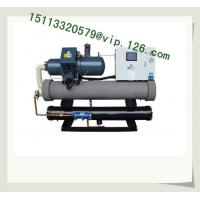 China China Water-cooled Central Water Chillers/Screw Chillers/Single Screw Compressor Chiller wholesale