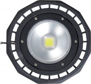 China Ultra Thin LED Flood Light  / 50 Watt Outdoor Flood Light For Tennis Court on sale
