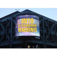 China Fixed Outdoor LED Billboard Advertising Led Display P6 Full Color Real Pixels wholesale