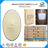 Buy cheap Yellowish White Xanthan Gum Transparent With 80 - 200 Mesh Food Additive from wholesalers