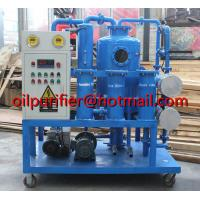 China Hot Sale High Vacuum Transformer Oil Filtration Machine, Mineral Insulation Oil Purifier, with stainless steel heater wholesale