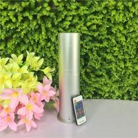 China 130ML Silver Standalone Electric Room Aroma Diffuser With Remote Control For Home wholesale