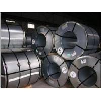 China Cold Rolled Carbon Steel Coil wholesale