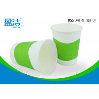 China Single Wall 250ml Paper Disposable Cups For Cool Drinks Taking Away wholesale