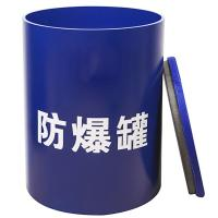 China Reliable Anti Explosive Security Devices / Explosive Disposal Cylinder Container wholesale