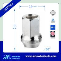 China Open - Ended White Zinc Auto Wheel Nuts M12 , Acorn Racing Lug Nuts wholesale