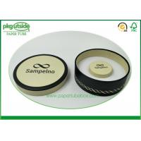 China Cosmetics Paper Cylinder Containers , Well - Sealing Custom Cardboard Tubes wholesale