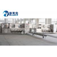 China 5 Gallon Water Bottling Equipment 300BPH wholesale