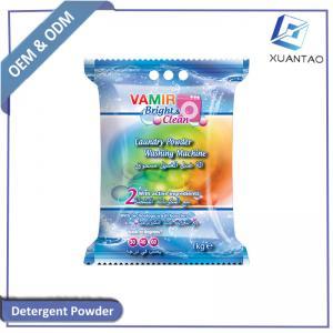 China Vamir Detergent,Detergent Powder, Washing Powder 1.0KG wholesale