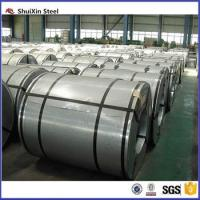 China High quality cold rolled steel coil and sheet with prime properties wholesale