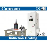 CE Certificated Large Power Induction Brazing Machine for Short circuit Ring of Electric Motor Manufactures