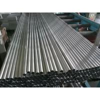 China Extruded AZ61A magnesium alloy pipe, extruded purity magnesium tube, Magnesium pipe AZ61, AZ80 magneisum alloy pipe wholesale