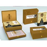 China Gift Paper Packaging Boxes With Foldable Lids CMYK Printing Picture wholesale