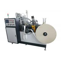China Eco Friendly Paper Cups Making Machines / High Power Paper Cup Shaper wholesale