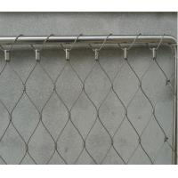China Flexible Balustrade Wire Rope Metal Mesh/Stainless Steel X-Tend Mesh wholesale