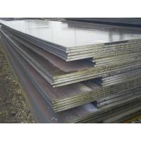 China Top Quality Factory Price  Carbon Steel ASTM A36 Hot Rolled Plate Sheet Strip Coil wholesale