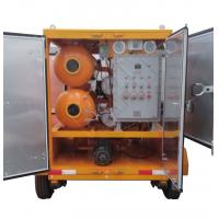 China Chongqing Onsite Fully Automatic High Vacuum Transformer Oil Purifier wholesale