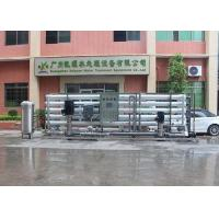China 50TPH Water Treatment System / Industrial Water Purification Equipment With Filter Cartridge wholesale