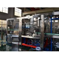 China 6000BPH Stainless Steel Gas Beverage Carbonated Drink Filling Machine , Washing Filling Capping Machine wholesale