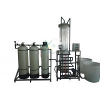 China SS 304 Ion Exchange Water Softener Systems Mixed Bed Filter 3000LPH Fiber Glass wholesale