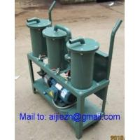 China JL Portable Fuel Oil Purifying And Oiling Machine,Light Oil,Fuel Oil Treatment wholesale