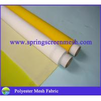 China 200 Mesh Polyester Filter Fabric mesh screen wholesale